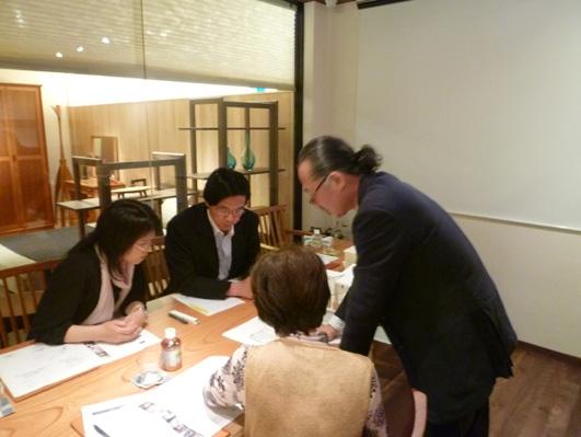 村山隆司さんのセミナー