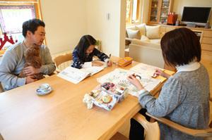 リビング学習 無垢材家具 無垢材テーブル 無垢材チェア ハードメープル