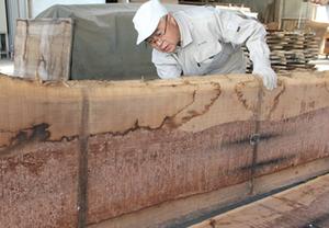 木取り 職人 無垢材