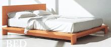 無垢材ベッド