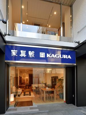 キッチンスタジオ 横浜元町