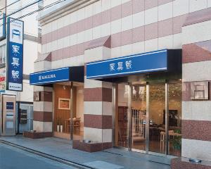 家具蔵 吉祥寺店