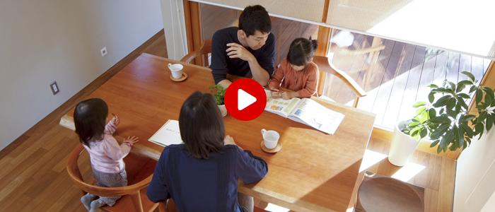メディア紹介動画