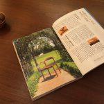 「KAGURA BOOK」