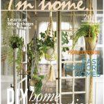 雑誌「I'm home.」にユーザー様のお宅が紹介されました