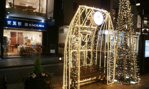 """「家具蔵の新しい仲間の""""無垢材時計""""を横浜元町店よりご紹介します」"""