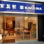 横浜に家具店が多い理由は?