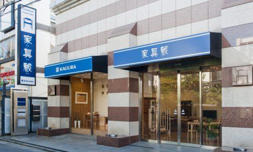吉祥寺店オープン13周年のお知らせ