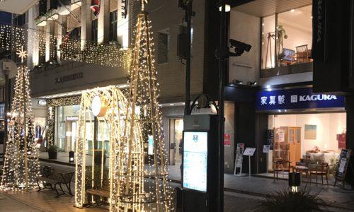 横浜元町店リニューアル3周年のお知らせ
