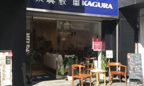 横浜で出会うウォールナットの一生ものの家具