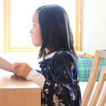 「ずっと長く使うことのできる」学習机の選び方とは?